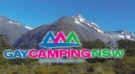 Based in Australia, Gay Camping NSW is an online community of people with a passion for camping, bushwalking and outdoor activity.